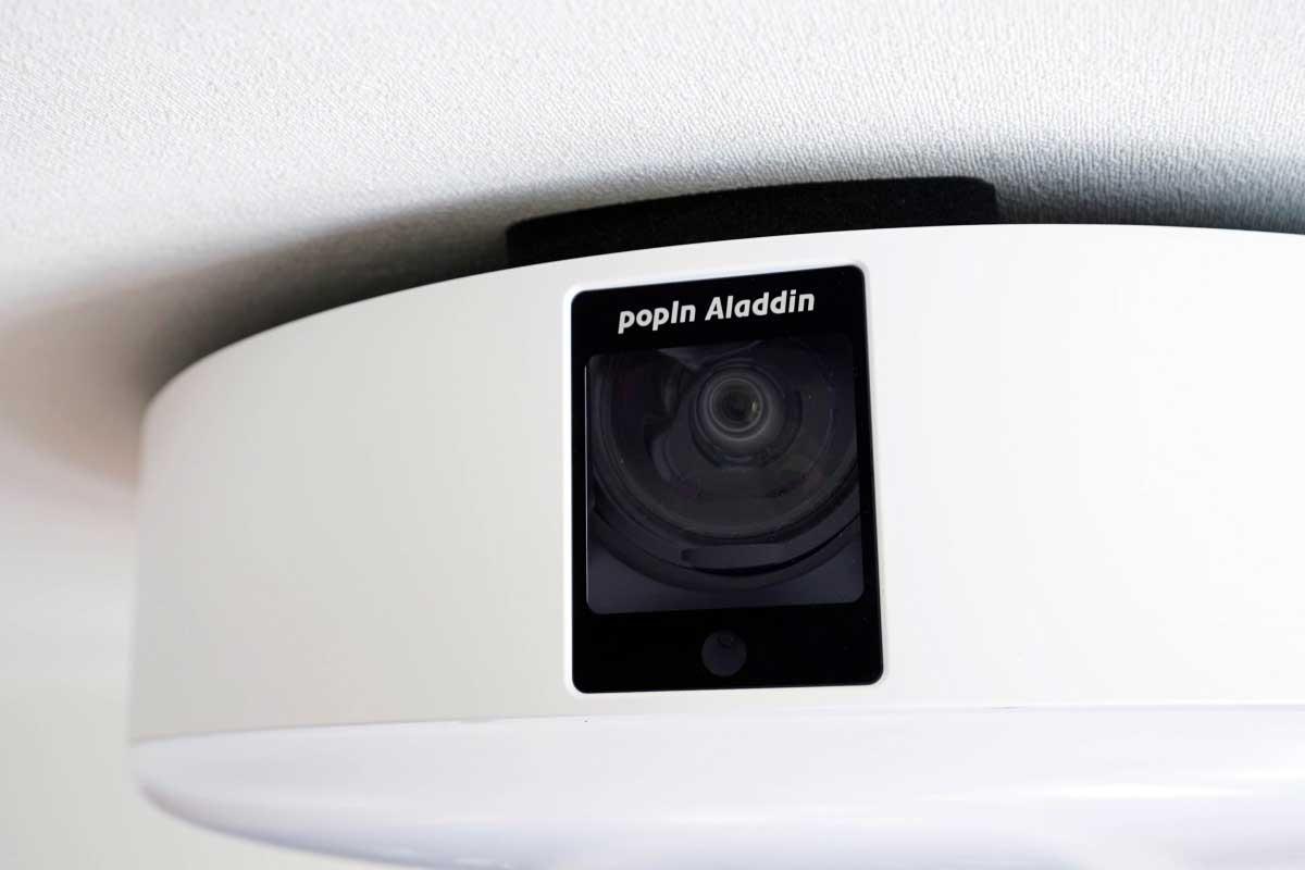 popIn Aladdin 2 設置イメージ画像