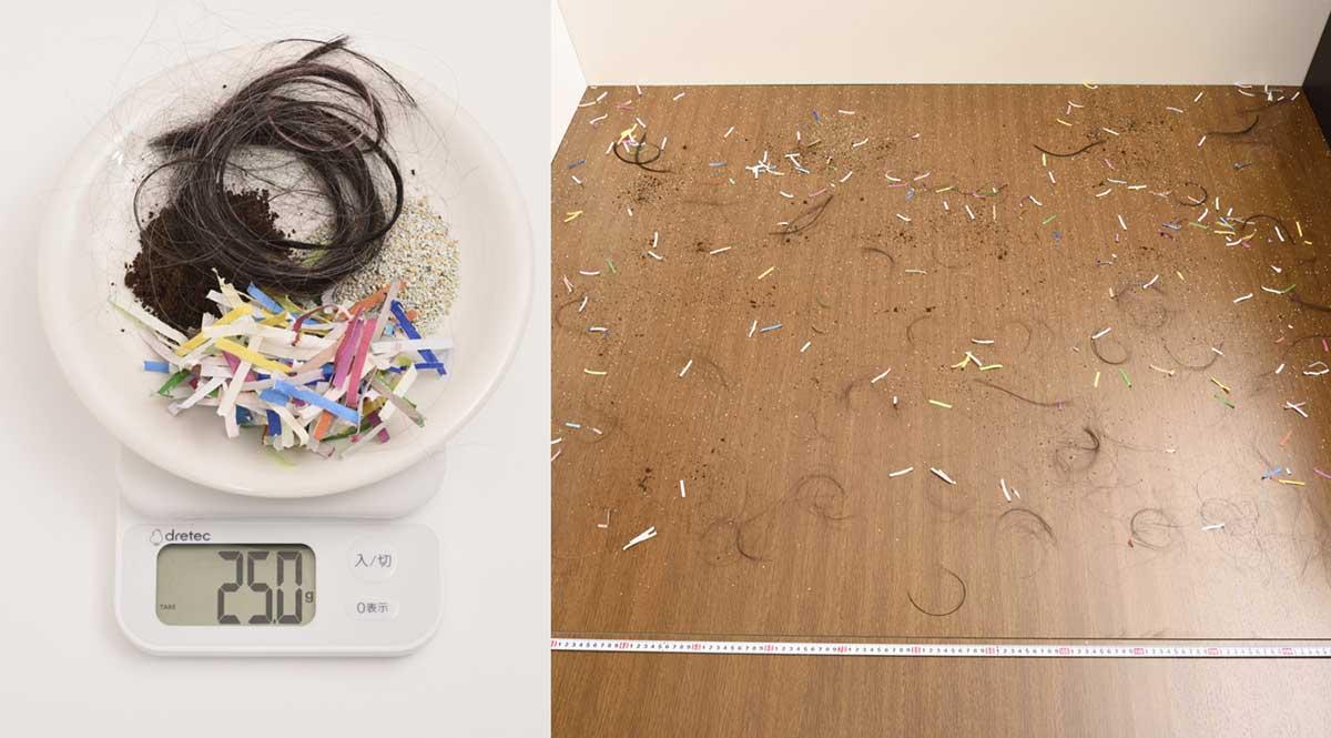 ゴミを散らばらせた床