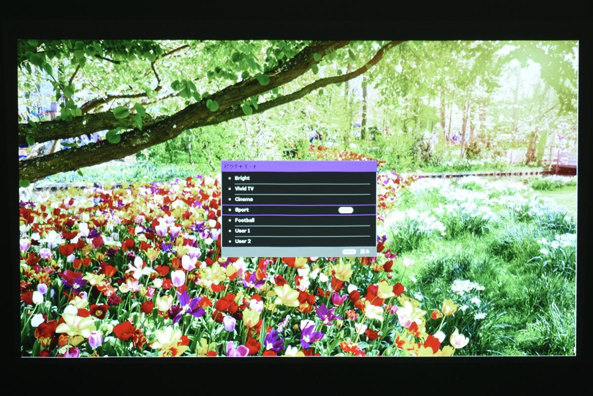 BenQ TK800Mの設定画面