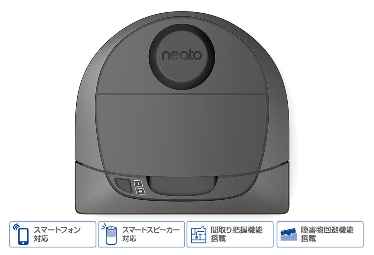 ネイト/ネイト ボットバック D3 コネクティッドの製品画像