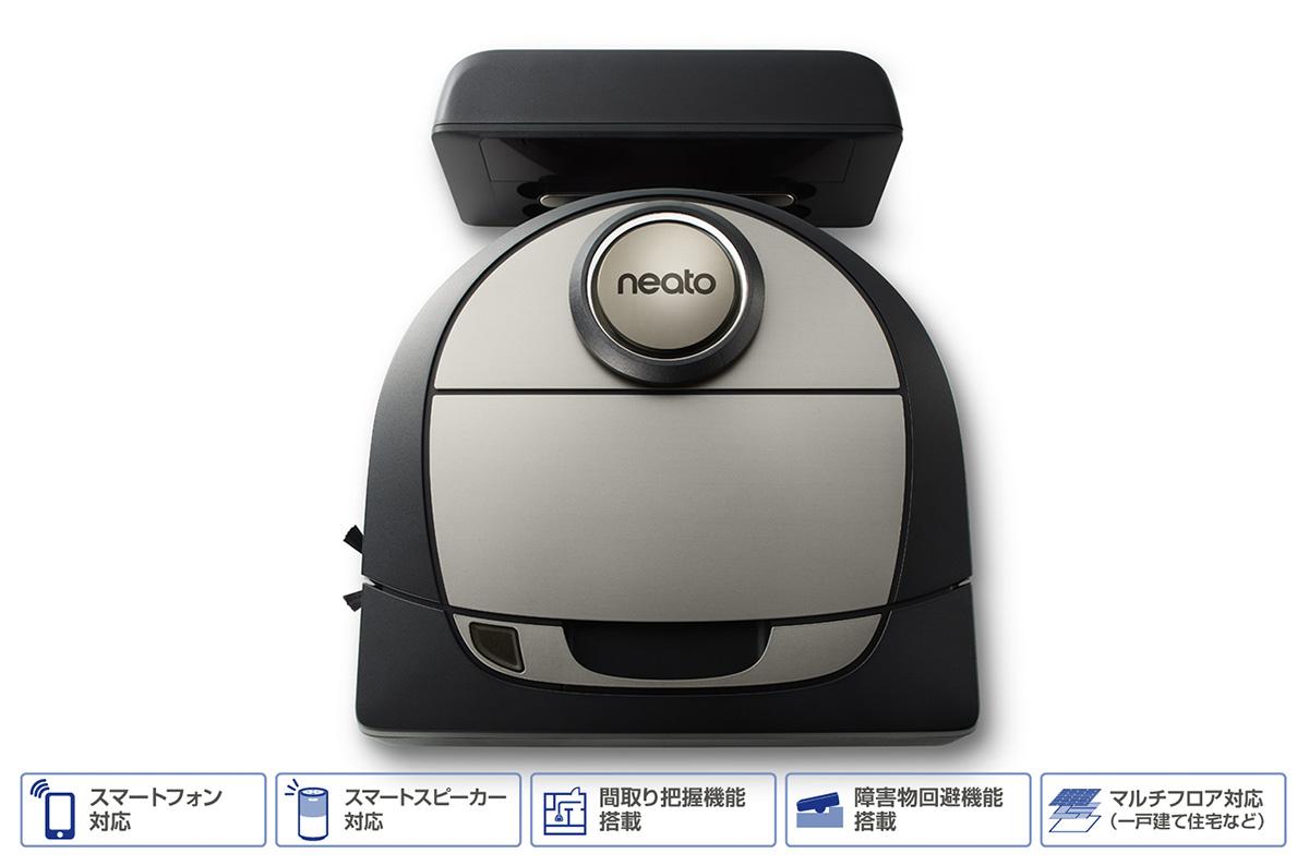 ネイト/ネイト ボットバック D7 コネクティッドの製品画像
