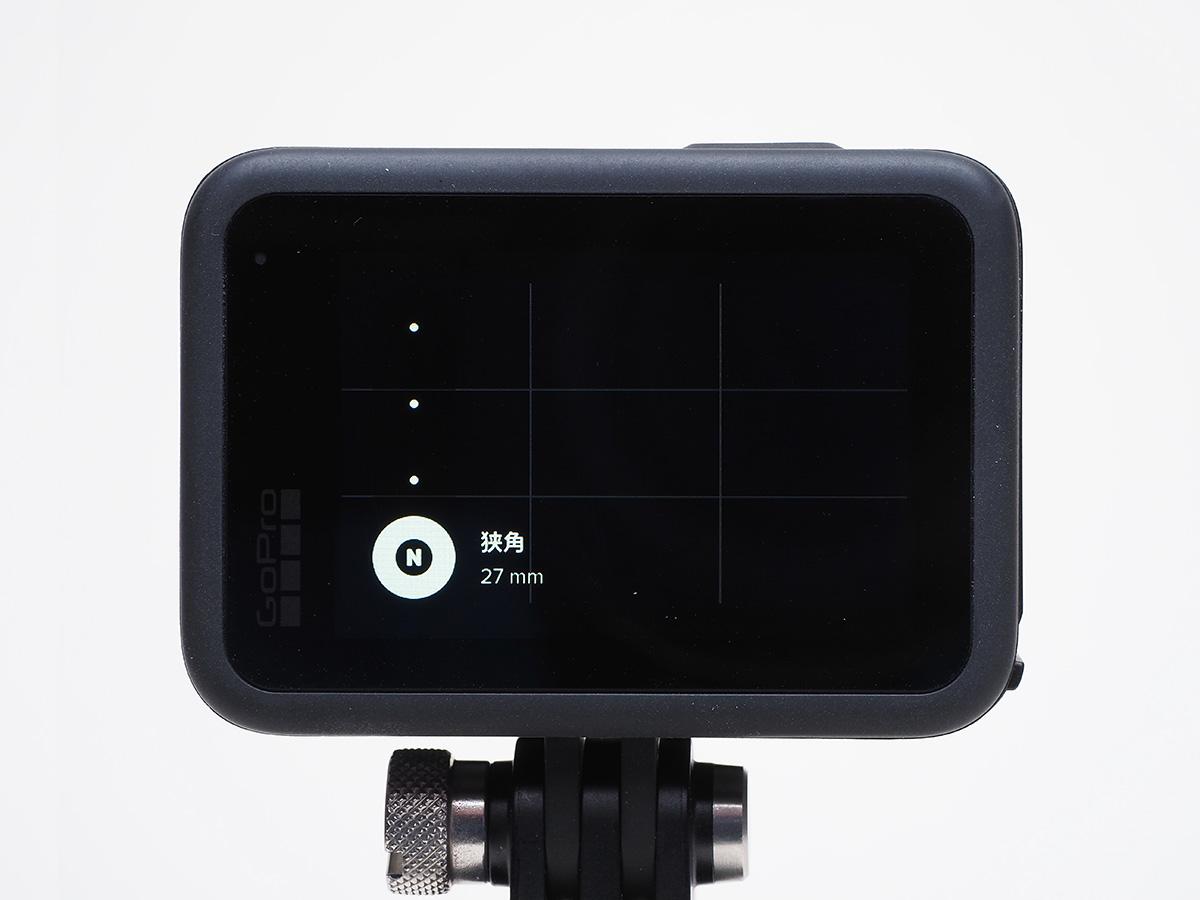 GoPro HERO9 Blackの背面ディスプレイ