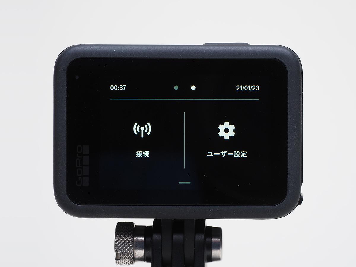 GoPro HERO9 Blackの設定画面