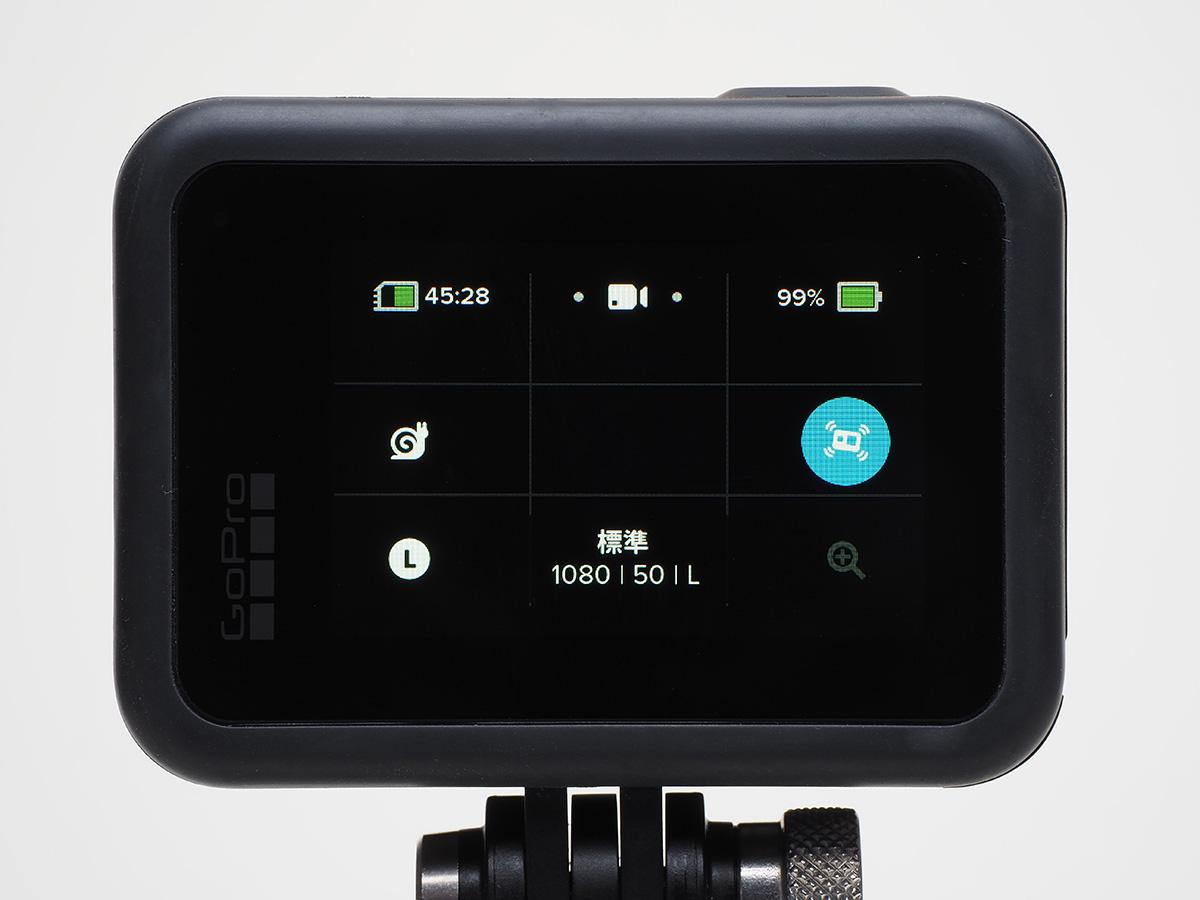 GoPro HERO8 Blackの背面ディスプレイ