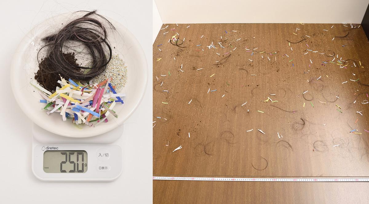 コーヒーかす、砂、紙、髪の毛をミックスしたゴミを散乱させてテスト
