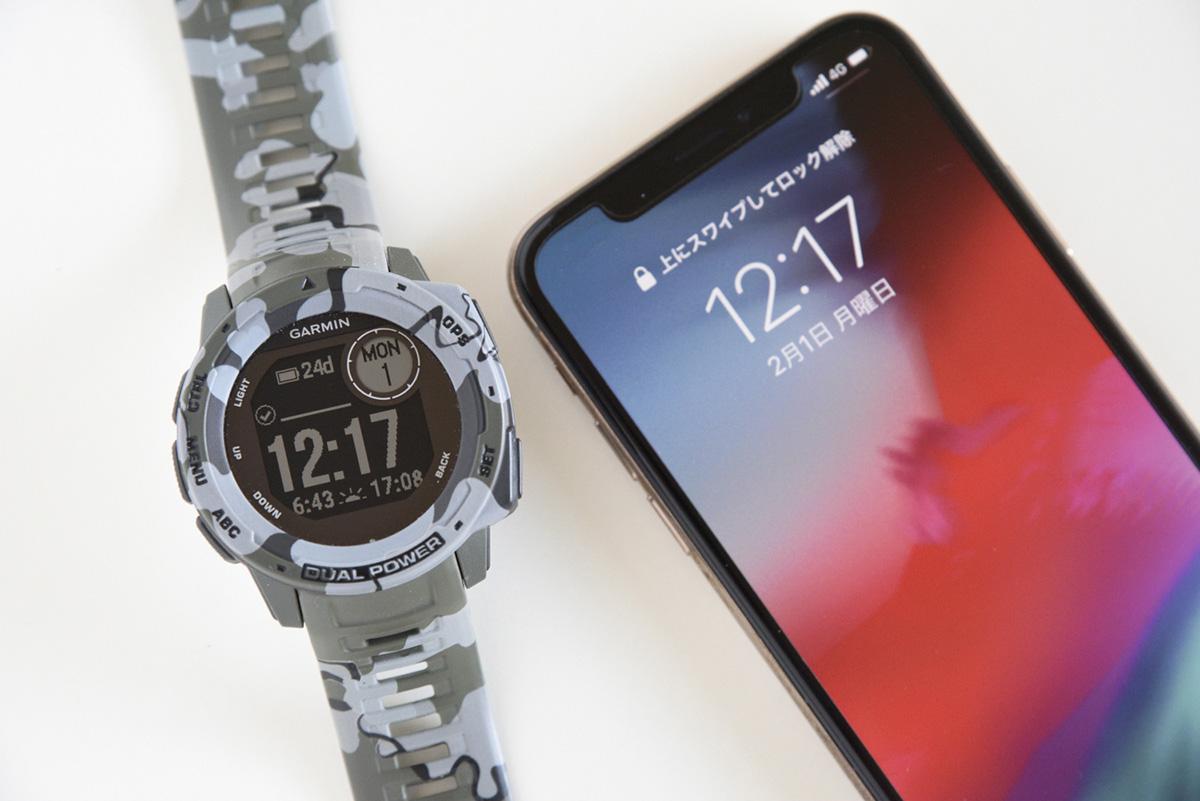 スマートウォッチとスマートフォンのイメージ画像