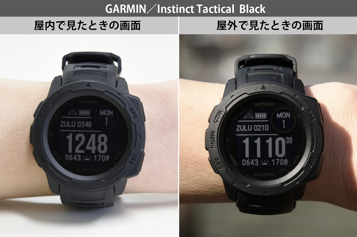 GARMIN Instinct Tactical Blackを屋内・屋外で見たときの画面画像