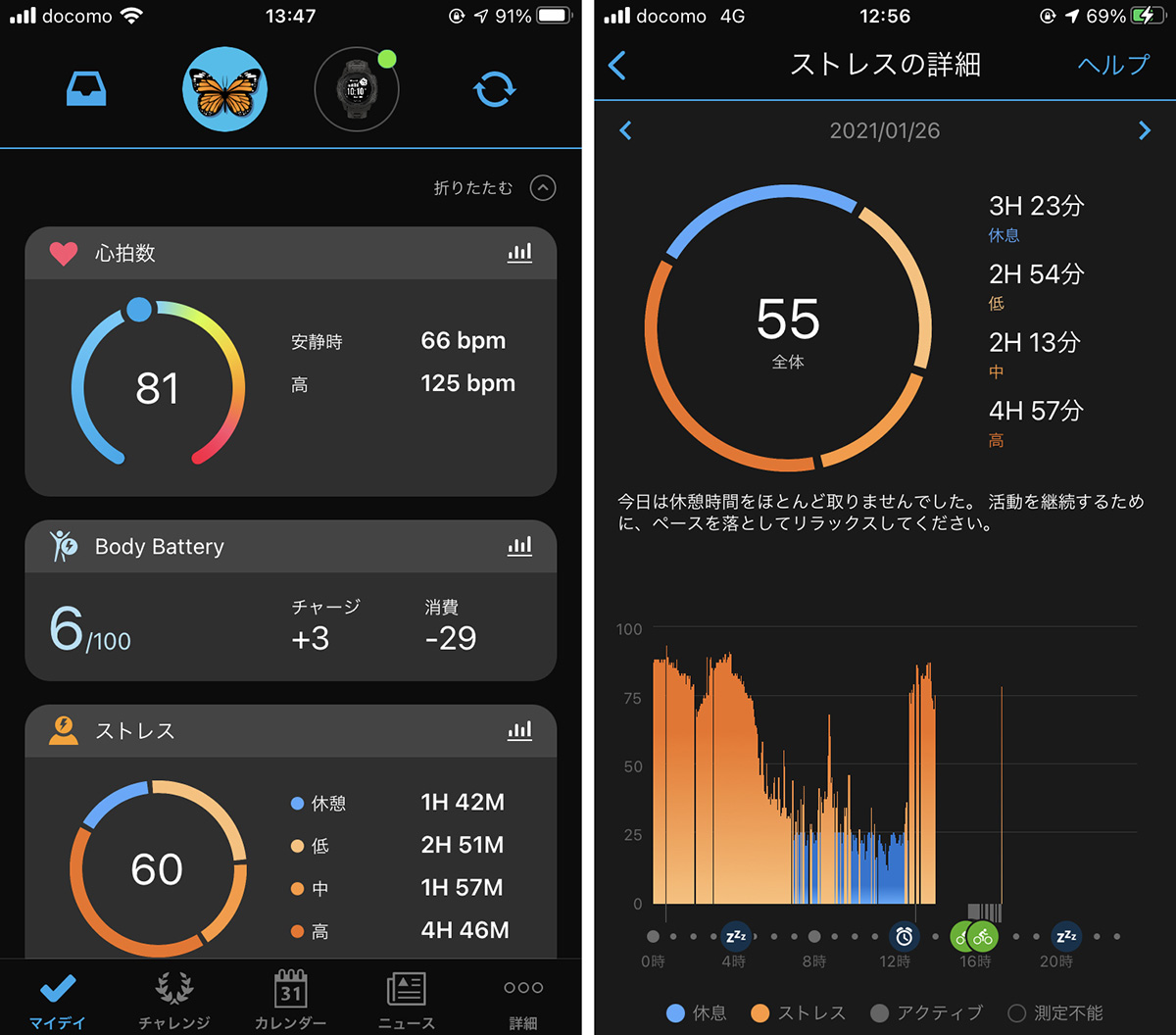 GARMIN Instinct Dual Power Camo Lichen Camoのアプリ画面画像