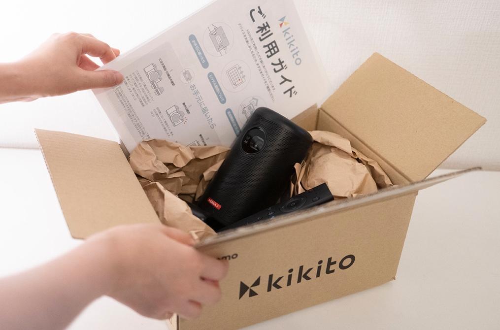 「買うよりまずレンタル」がおすすめな理由とは?ドコモ運営の「kikito」を使ってみた