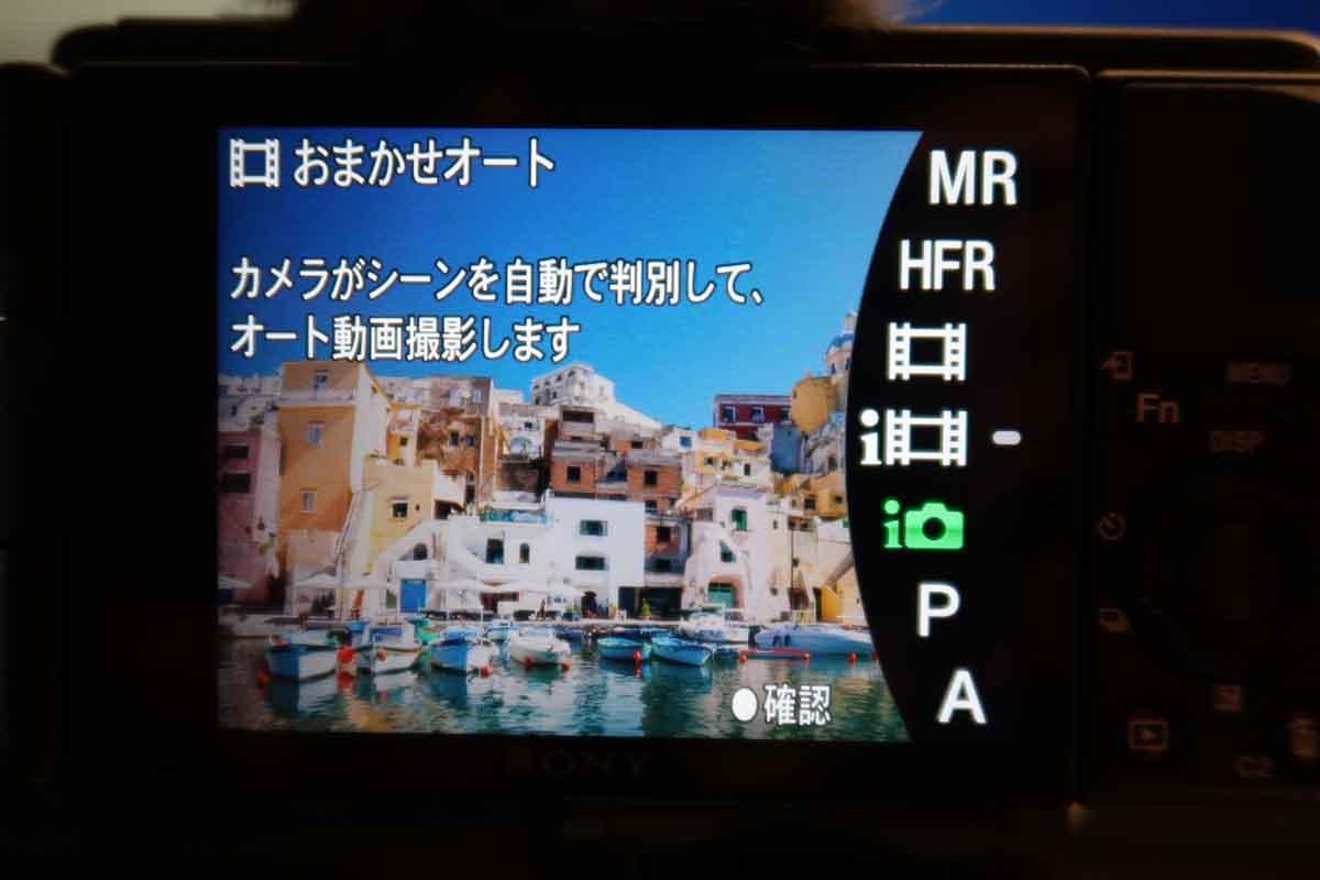 VLOGCAM ZV-1の撮影モード設定画面