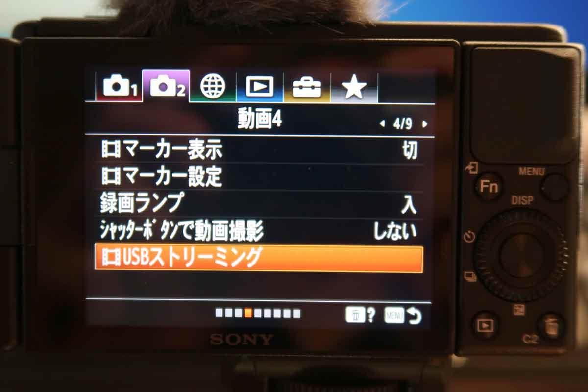 VLOGCAM ZV-1のカメラメニュー画面