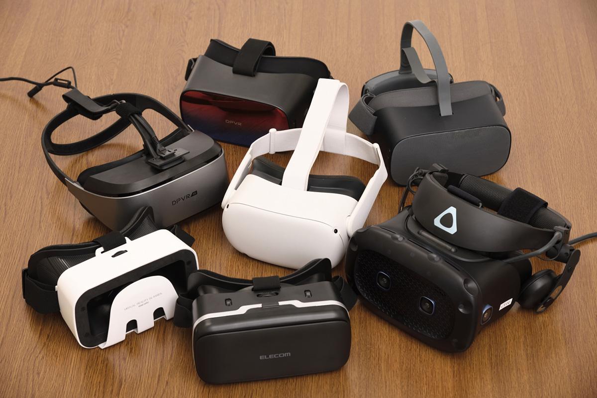 VRゴーグルの集合画像