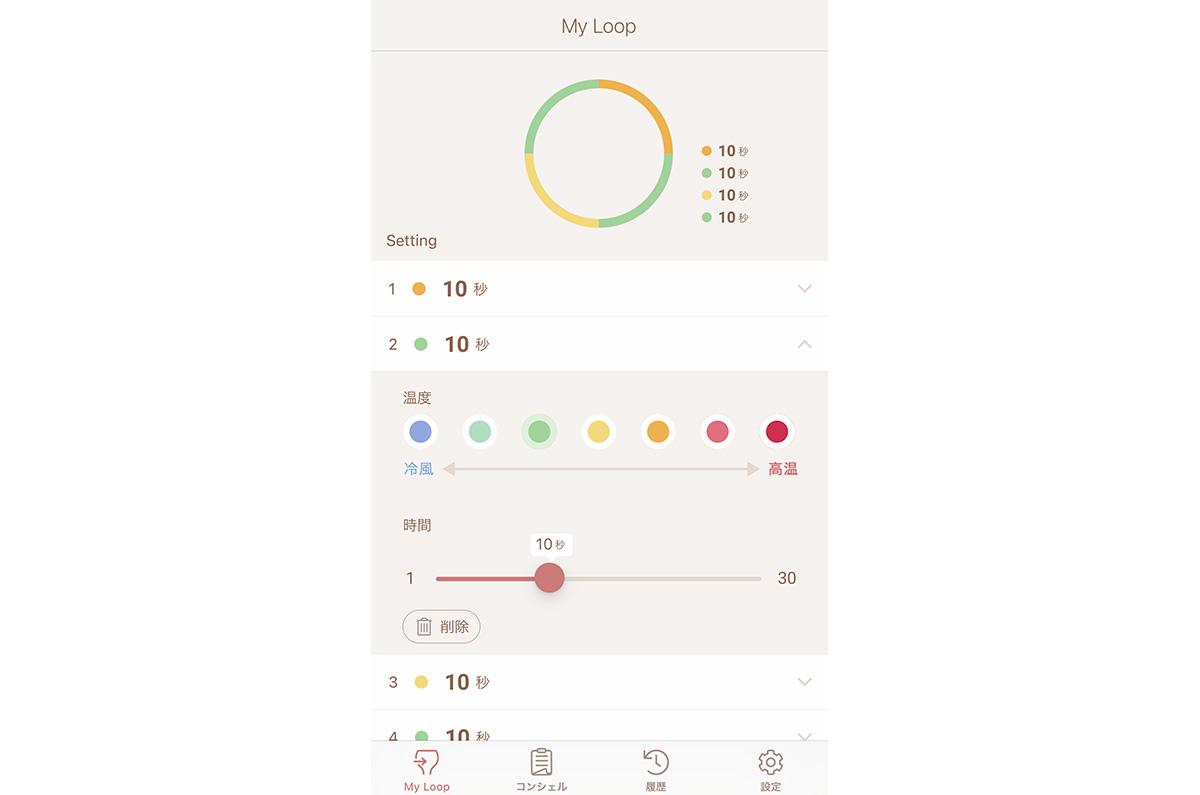 シャープ/プラズマクラスタードレープフロードライヤー「美髪アプリ」のキャプチャ画面