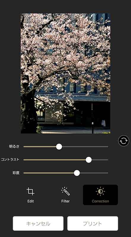 「instax mini LiPLay」アプリの画面写真